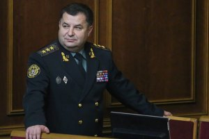 В Україні зростає загроза терактів, - Полторак