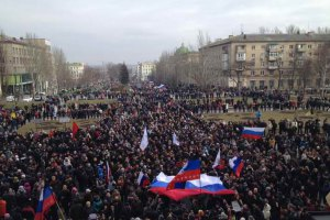 В Донецке митингуют за единство Украины