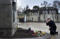 Порошенко закликав Росію покаятися за Голодомор