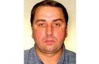 """СБУ оголосила в розшук фігуранта справи про збитий над Донбасом малайзійський """"Боїнг"""""""