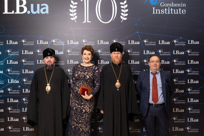 Глава ПЦУ митрополит Епифаний и архиепископ Евстратий (Зоря)