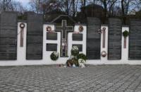 У Сваляві вандали осквернили меморіал біля Стіни плачу