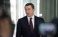 """Міністр Чернишов прокоментував ухвалення за основу змін до закону """"Про засади державної регіональної політики"""""""