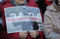 Держдеп США закликав Росію покарати всіх причетних до вбивства Нємцова