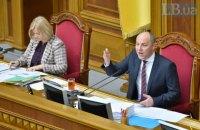 Рада решила работать в четверг до принятия бюджета