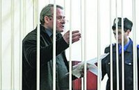 Прокуратура обжаловала снятие судимости с бывшего нардепа Лозинского