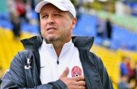 Очередной клуб Украинской Премьер-лиги уволил главного тренера