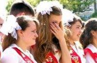 Последний звонок в школах Днепропетровска прозвенит 27 мая