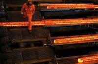 Надлишок сталеплавильних потужностей у світі оцінили в 500 млн тонн