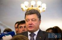 Украинцы готовы переизбрать Порошенко президентом