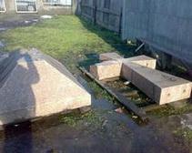 В Кривом Роге уничтожили памятник борцам за волю Украины