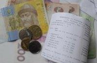 Попов: квартплата в Киеве не вырастет в ближайшие 2 года