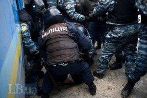 """Командир """"Беркута"""" отстранен от должности из-за побоища в Гостином дворе"""