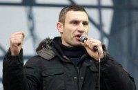 Кличко: Евромайдан не имеет отношения к маршу в честь Бандеры