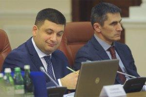Кабмин одобрил концепцию о передаче власти регионам
