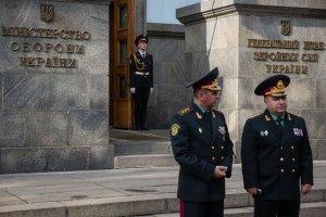 """Міноборони оголосило події біля бази """"Правого сектору"""" навчаннями"""