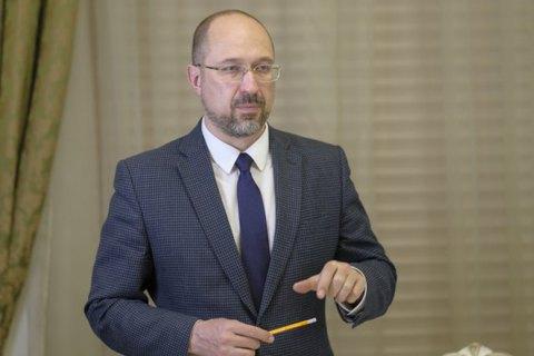 Шмыгаль назвал предполагаемые сроки получения трех траншей МВФ