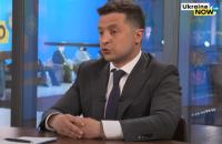 Зеленський сподівається, що Росія не наважиться на повномасштабну війну з Україною