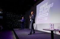"""#стоп_дискримінація: презентація соціальної кампанії Parimatch Foundation та """"Спорт для всіх"""""""