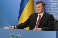 Янукович завершил рабочий отпуск