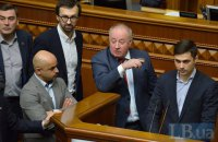 Фірсова і Томенка офіційно позбавили мандатів