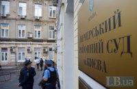 "Задержанного ""беркутовца"" Лободу арестовали на месяц"