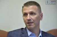 Суд призначив експертизу підписів Труби на документах ДБР