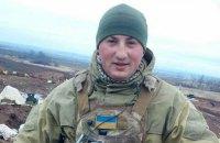На Донбасі загинув кавалер ордена Богдана Хмельницького III і II ступенів