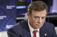 ФБР объявило награду в 250 тыс. долларов за информацию о российском шпионе Килимнике