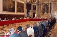 В Венецианской комиссии приветствуют намерения Рады не влиять на судей