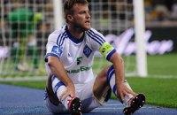 Ярмоленко: соперник едва не сломал меня - у меня не было другого выхода
