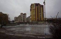 """У Києві зносять незаконно побудовану 16-поверхівку """"Укогруп"""""""