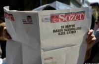 Турецька газета вийшла з порожніми сторінками в знак протесту