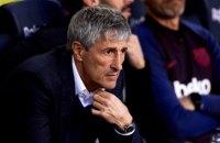 """Высшее руководство """"Барселоны"""" провело приватную встречу с главным тренером"""