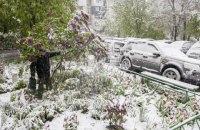 В Кишиневе объявлено чрезвычайное положение из-за непогоды