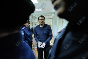 Европейский суд по правам человека обяжет Украину освободить Луценко, - Буткевич