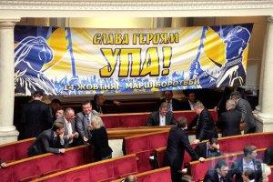 """ПР подозревает """"Свободу"""" в намерении сорвать евроинтеграцию"""
