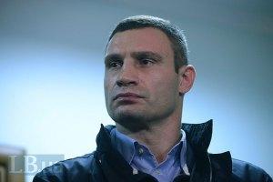 Самолету Кличко не позволили сесть в Киеве