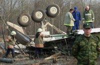 Польский суд приговорил к 10 месяцам тюрьмы чиновника, организовавшего полет Качиньского в Смоленск