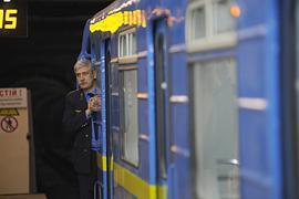 Против экс-замначальника Киевского метро возбудили дело