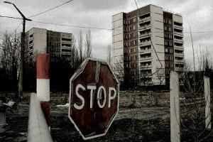 МЧС приостановило турпоездки в Чернобыль
