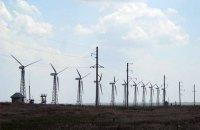Вітряки чи птахи: чим небезпечні 64 турбіни на Сиваші
