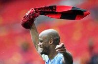 """Легенды """"Манчестер Сити"""" и АПЛ сыграли вничью в прощальном матче Венсана Компани"""