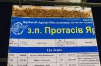 На станции Протасов Яр в Киеве электричка сбила 17-летнюю девушку в наушниках