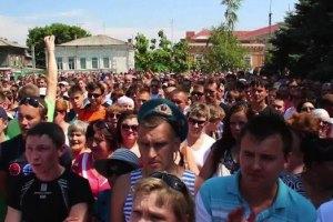 Протестующие против чеченцев россияне перекрыли железную дорогу