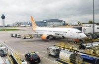 SkyUp назначила рейсы для вылета иностранцев из Украины