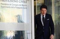 Премьер Италии рассказал о плане выхода страны из карантина