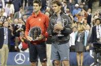 """ATP і WTA оприлюднили офіційний календар - US Open стартує в серпні, """"Ролан Гаррос"""" відбудеться у вересні"""