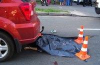 В Киеве под колесами автомобиля погиб ребенок