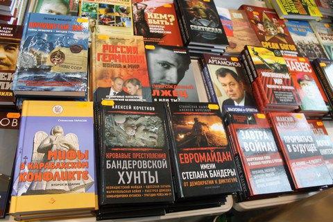 Ввоз российских книг в Украину сократился в разы